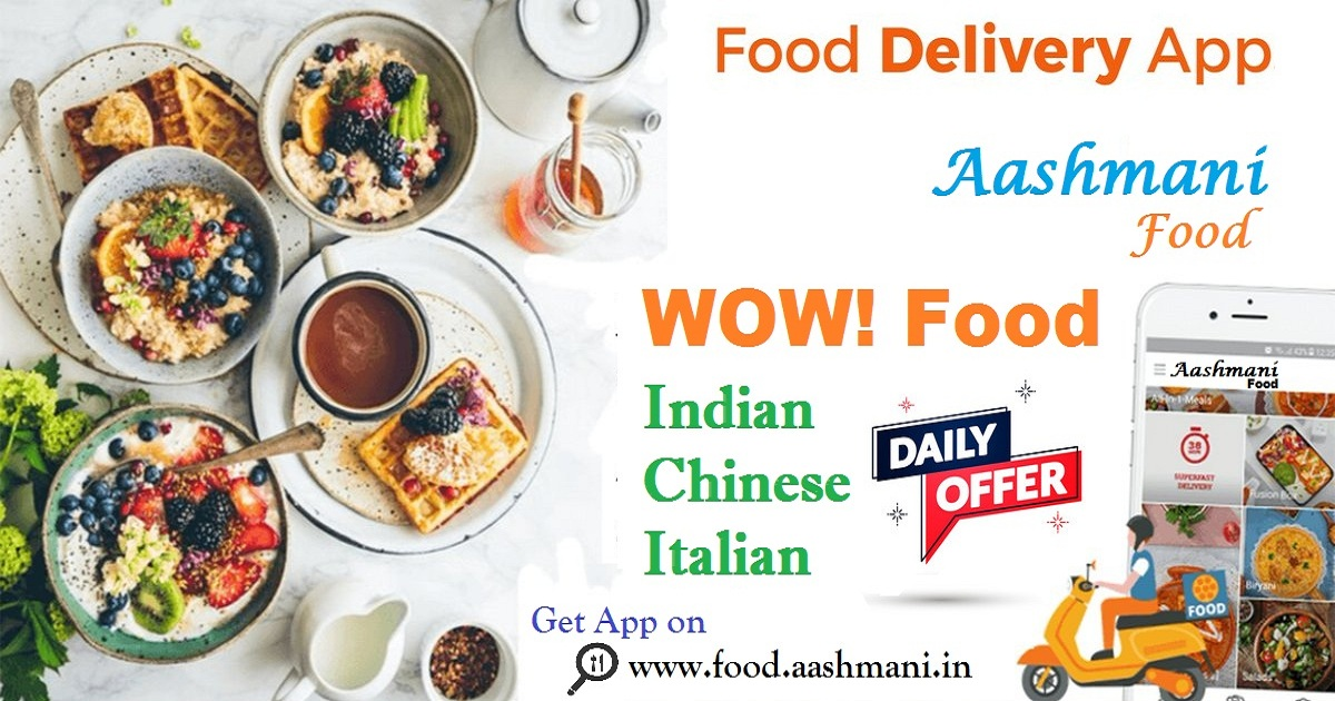 Aashmani Food App Frong Graph Image